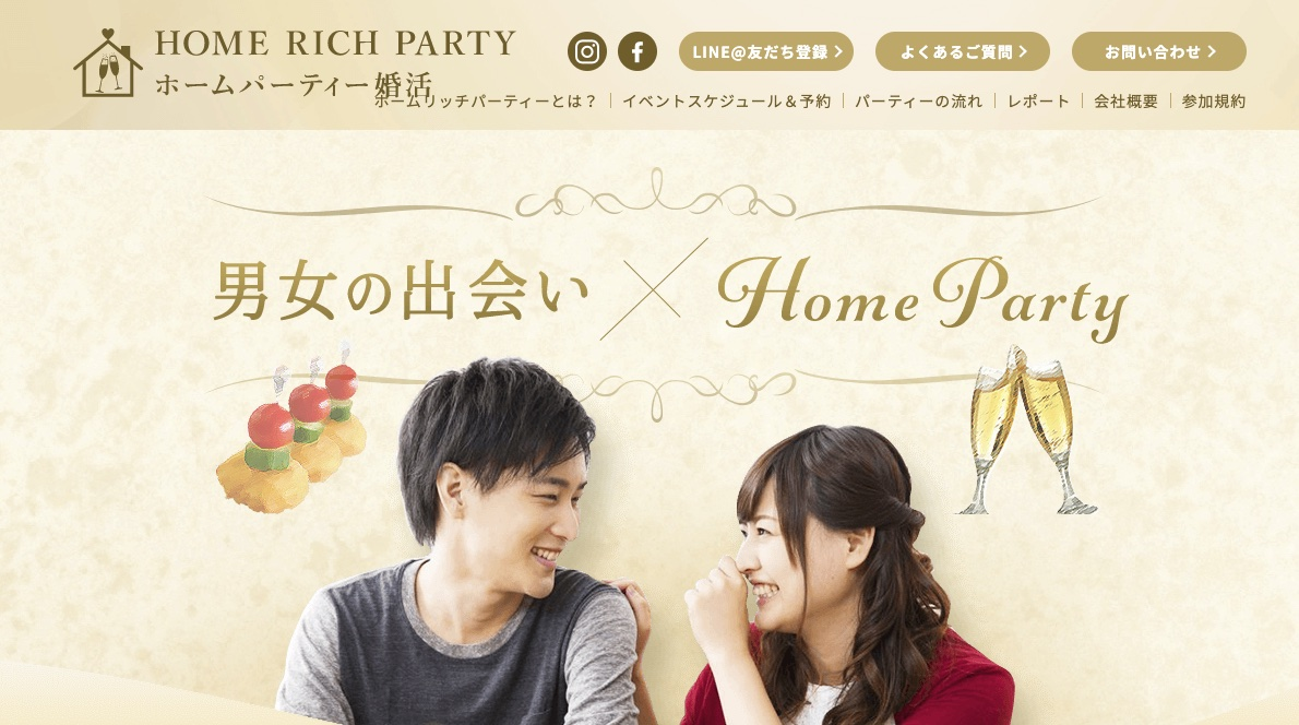 HOME RICH PARTY