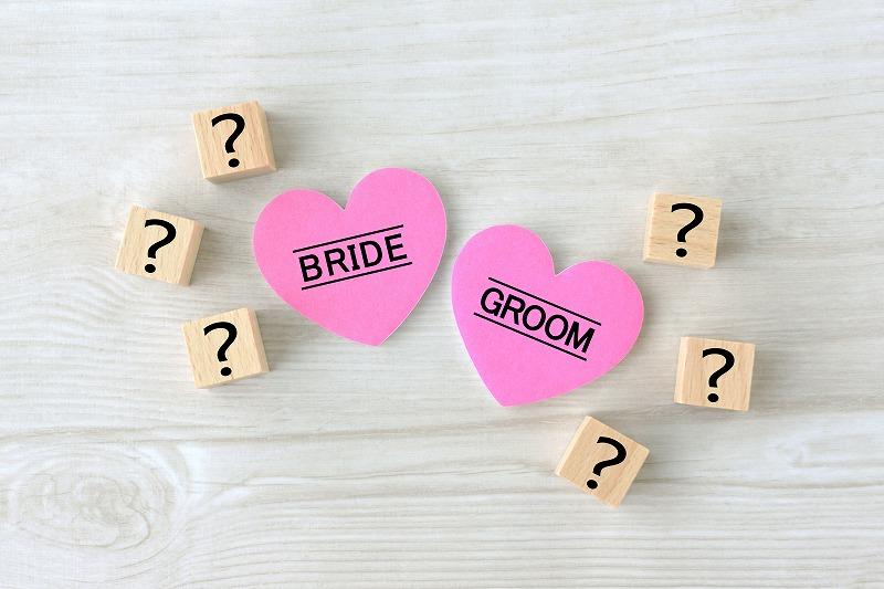 【クラブオーツーの使い方】登録から婚約まで