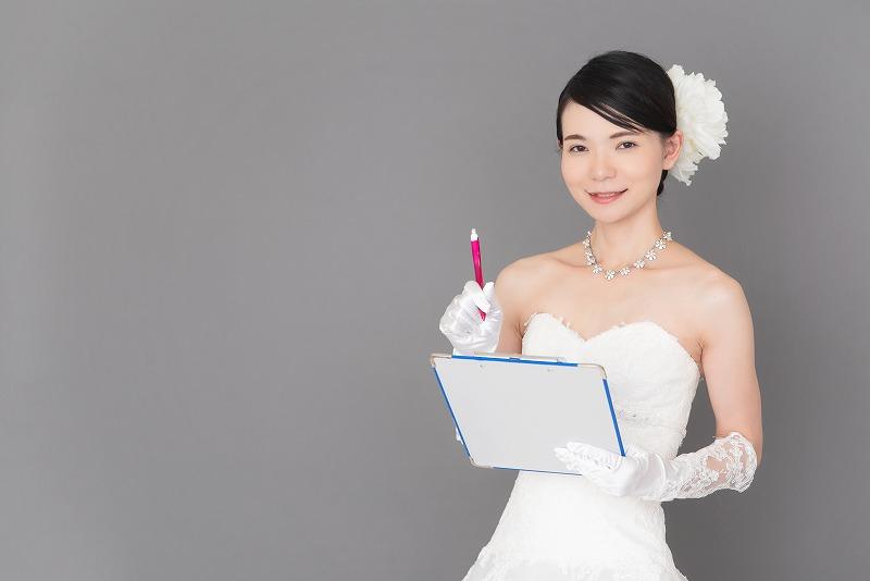 【リエゾンピュアの使い方】登録から婚約まで